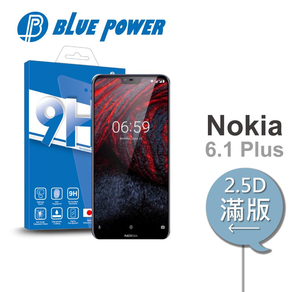 BLUE POWER Nokia 6.1 Plus 2.5D 9H鋼化玻璃保護貼 - 黑色