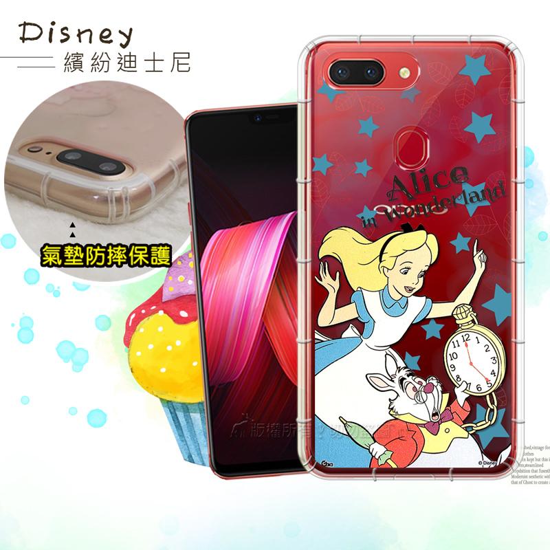 迪士尼授權正版 OPPO R15 Pro 繽紛空壓安全手機殼(愛麗絲)