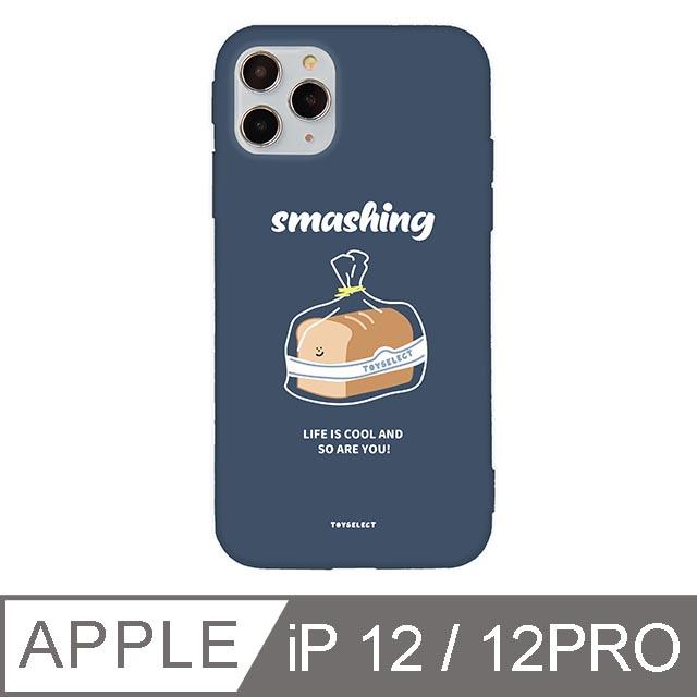 iPhone 12 / 12 Pro 6.1吋 Smilie微笑吐司麵包兄弟iPhone手機殼 胖胖吐司 溫莎藍