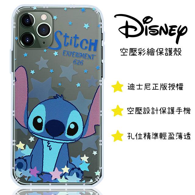 【迪士尼】iPhone 11 Pro (5.8吋) 星星系列 防摔氣墊空壓保護套(史迪奇)