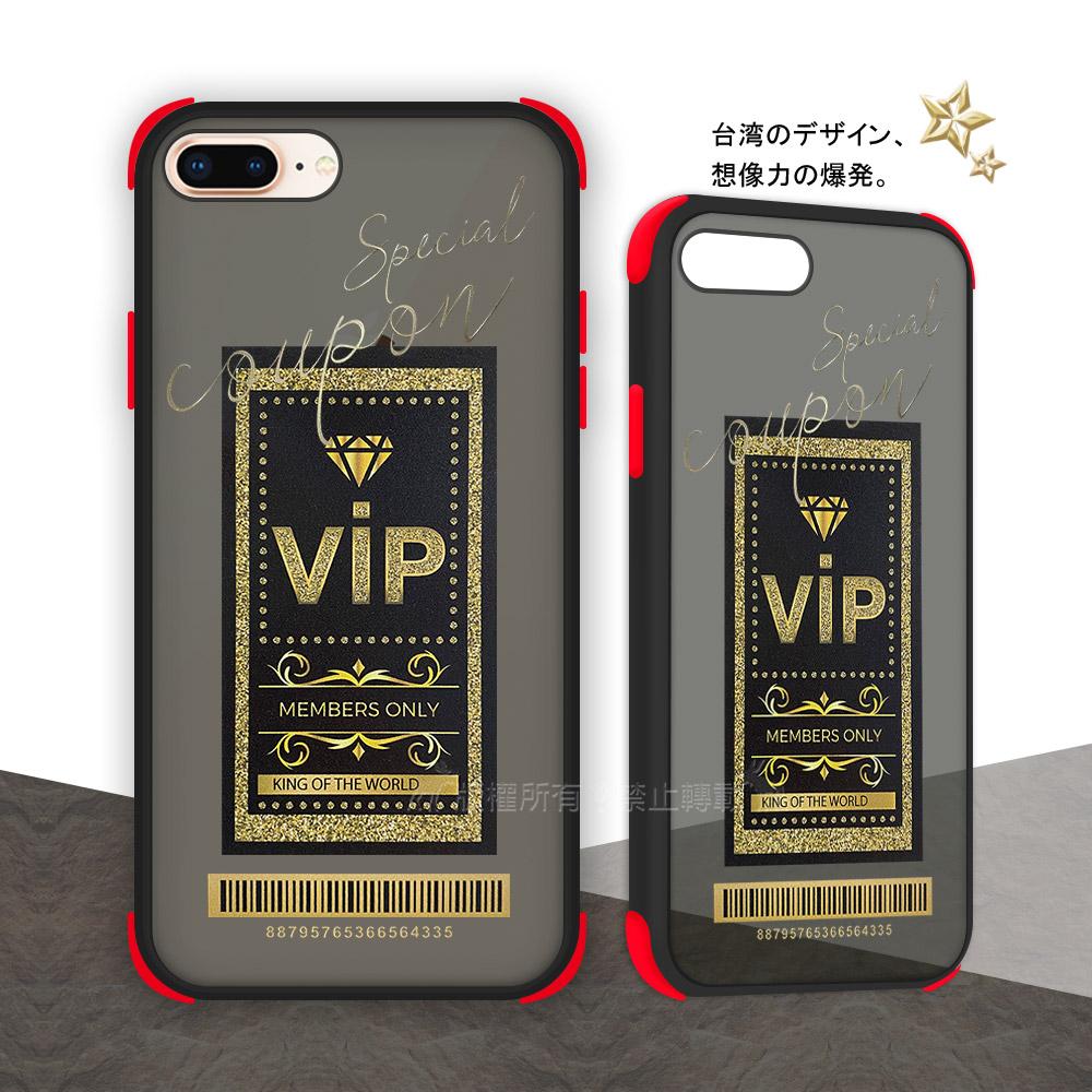 Taiwan設計創意 iPhone 8 Plus / iPhone 7 Plus 5.5吋 耐衝擊防摔保護手機殼(鑽石VIP)