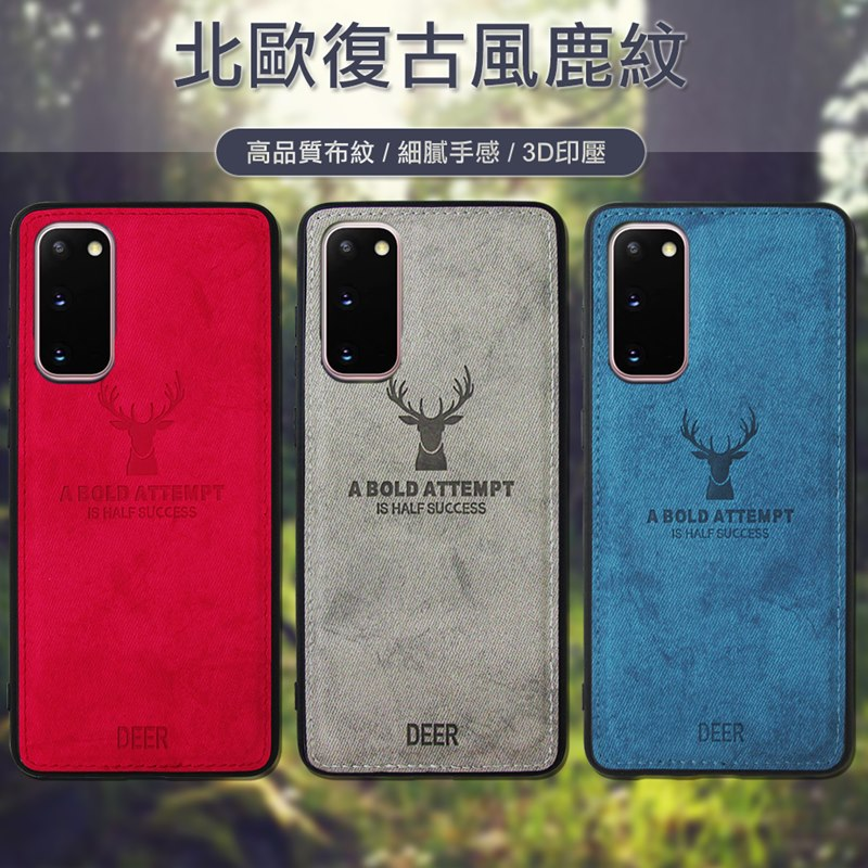 DEER 三星 Samsung Galaxy S20 北歐復古風 鹿紋手機殼 保護殼 有吊飾孔(海鷗灰)