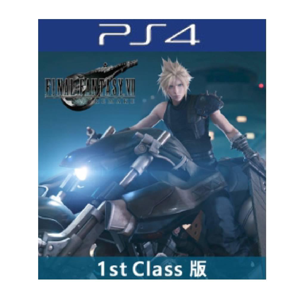 【預購】PS4 Final Fantasy VII 重製版 珍藏版