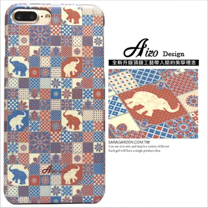 【AIZO】客製化 手機殼 蘋果 iPhone XS Max 民族風 花布 大象 保護殼 硬殼