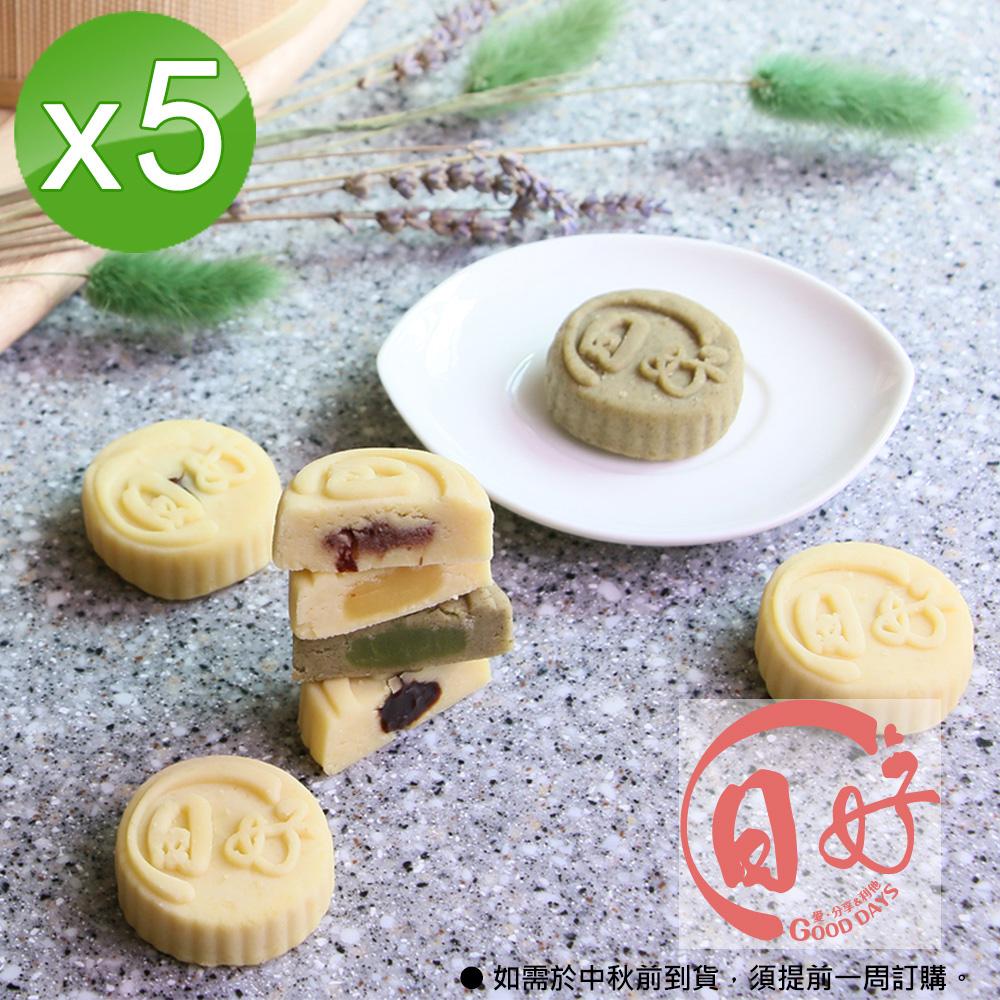 【日好】御點綠豆冰糕x5盒組(12入/盒)