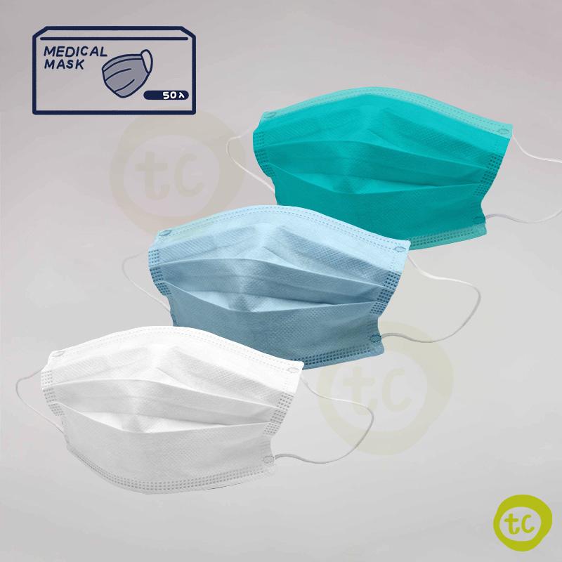 【台衛】雙鋼印口罩 素色款 清爽海洋〈白+藍+青〉共3盒(50入/盒)