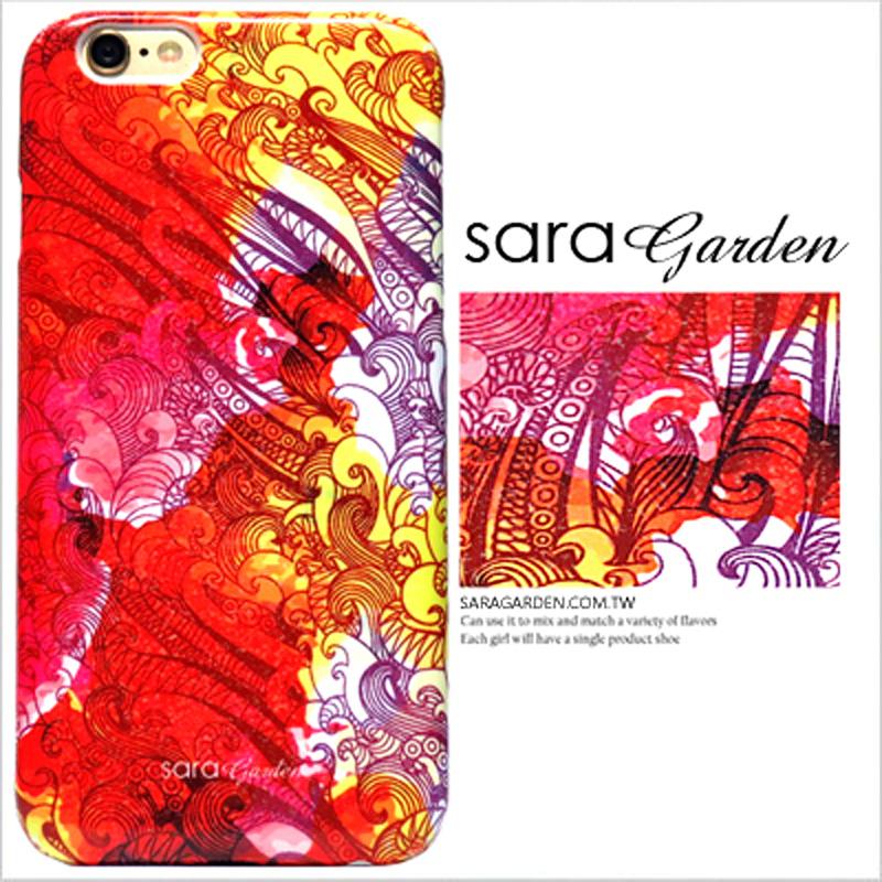 【Sara Garden】客製化 手機殼 蘋果 iPhone6 iphone6S i6 i6s 4.7吋 水彩 暈染 雕花 硬殼 限定