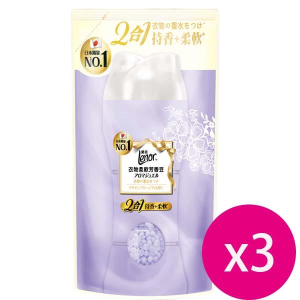 Lenor蘭諾衣物柔軟芳香豆330ml補充裝 梔子蒼蘭 *3包