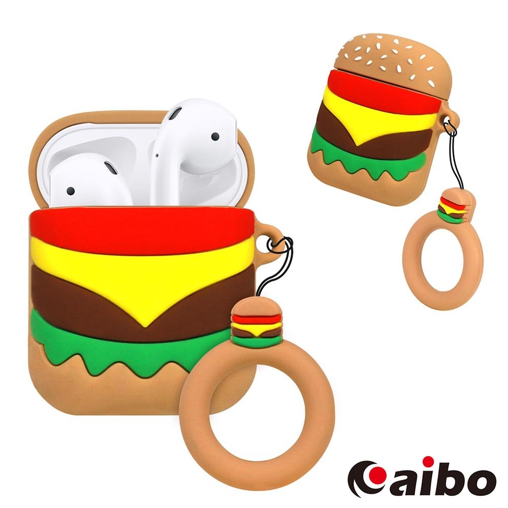 AirPods藍牙耳機專用 可愛速食造型保護套-漢堡