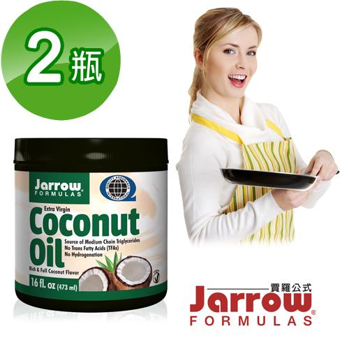 Jarrow賈羅公式 特級初榨椰子油(473ml/瓶)2瓶組