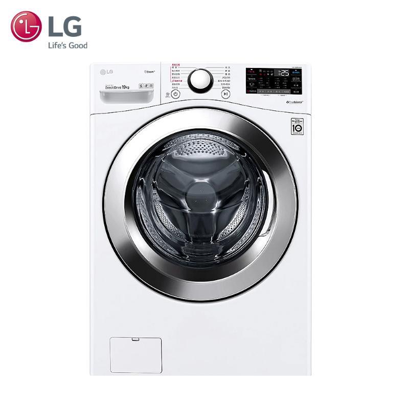 LG 19公斤WiFi 蒸洗脫滾筒洗衣機 冰磁白 WD-S19VBW【贈基本安裝】