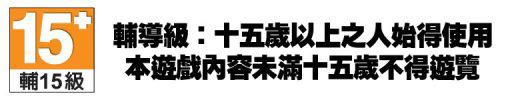 NS 任天堂 Switch 異界鎖鏈 ASTRAL CHAIN (中文版)