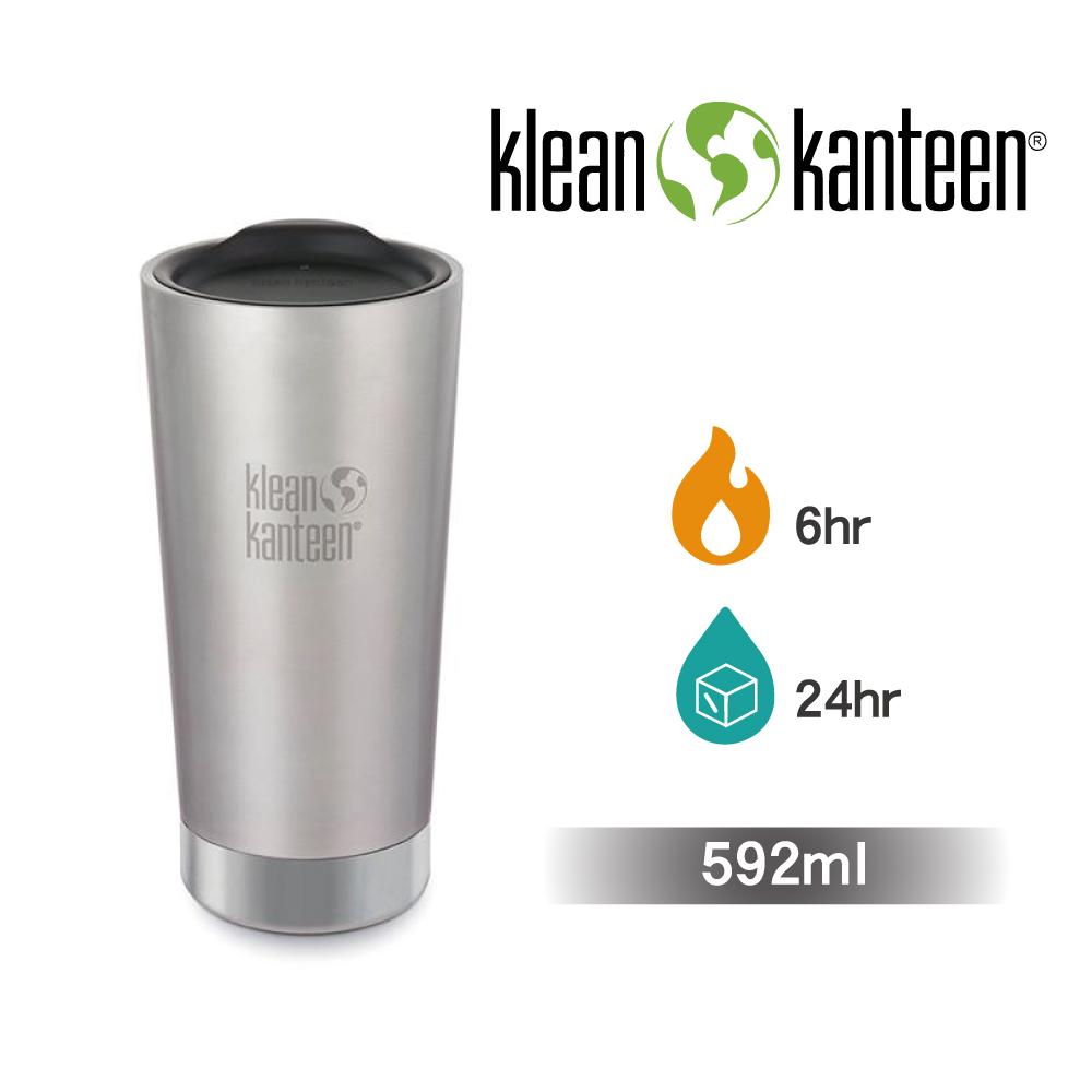 【美國Klean Kanteen】不銹鋼飲料保溫杯592ml-原色鋼