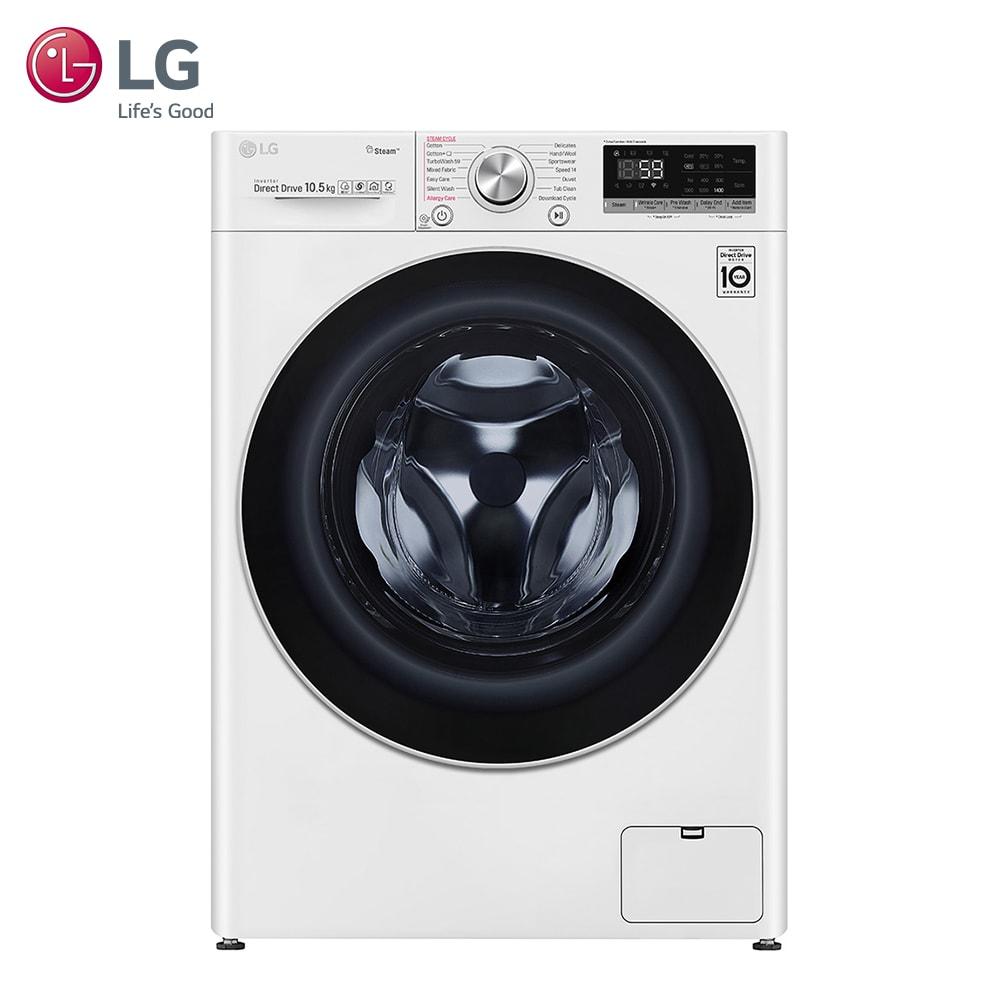 LG樂金 WD-S105VCW WiFi滾筒洗衣機 典雅白 /10.5公斤 贈雙人牌單柄鍋、洗衣紙*4盒(含基本安裝、運送)