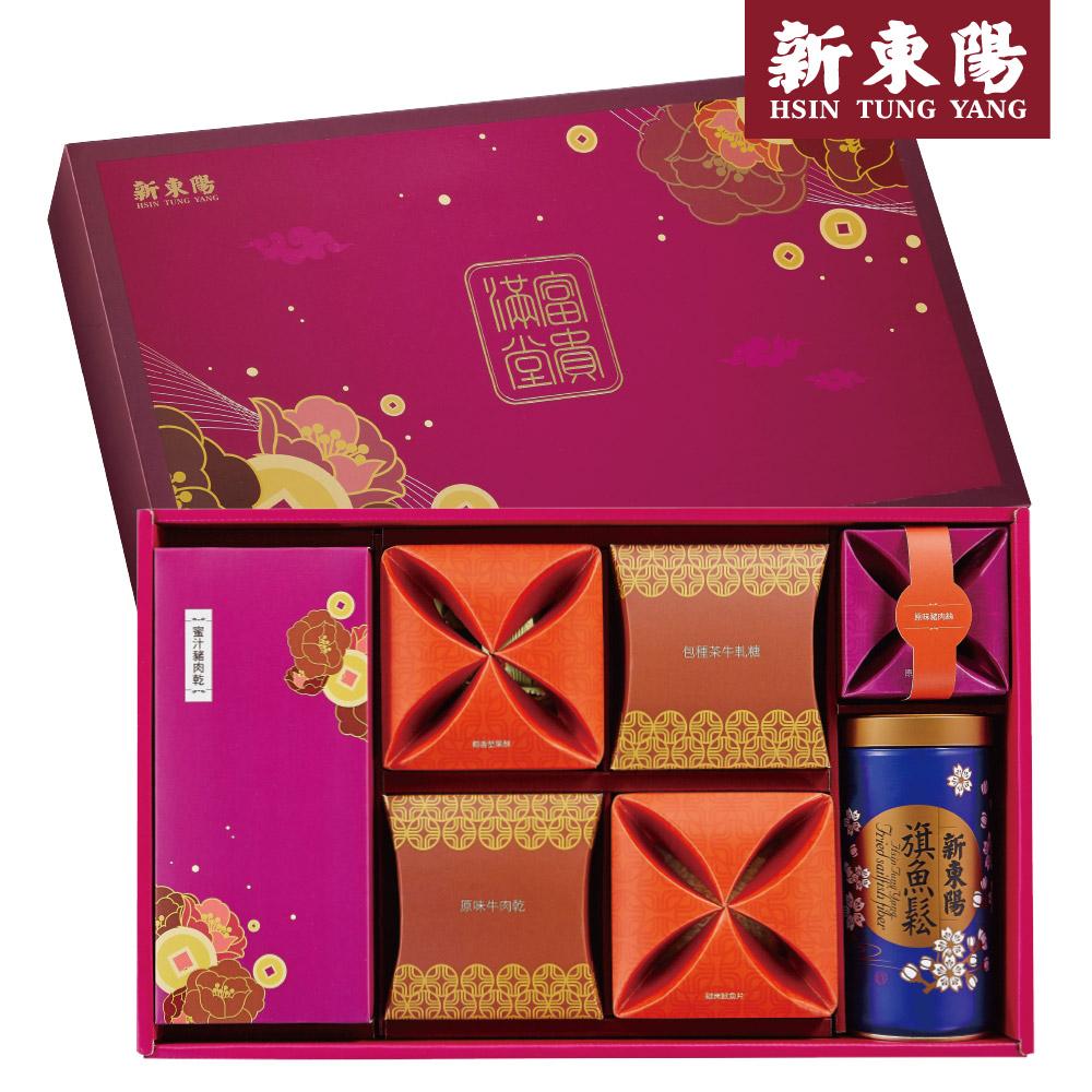 預購【新東陽】滿堂富貴禮盒2號,免運(1/11-1/25出貨)