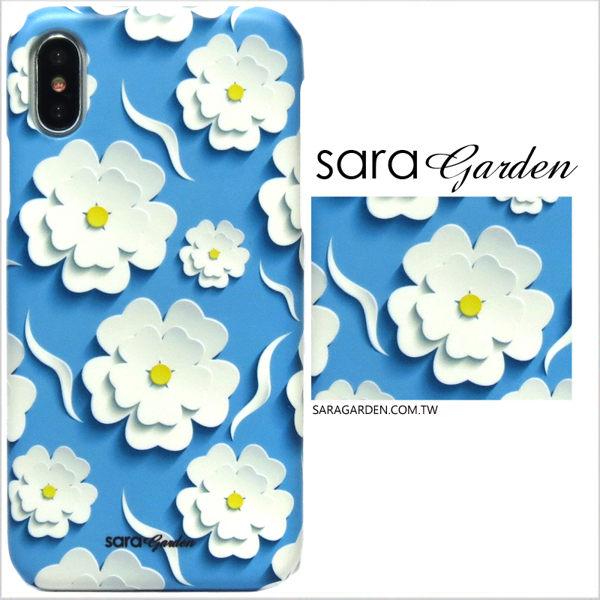 【Sara Garden】客製化 手機殼 SONY XA2 保護殼 硬殼 紙雕碎花