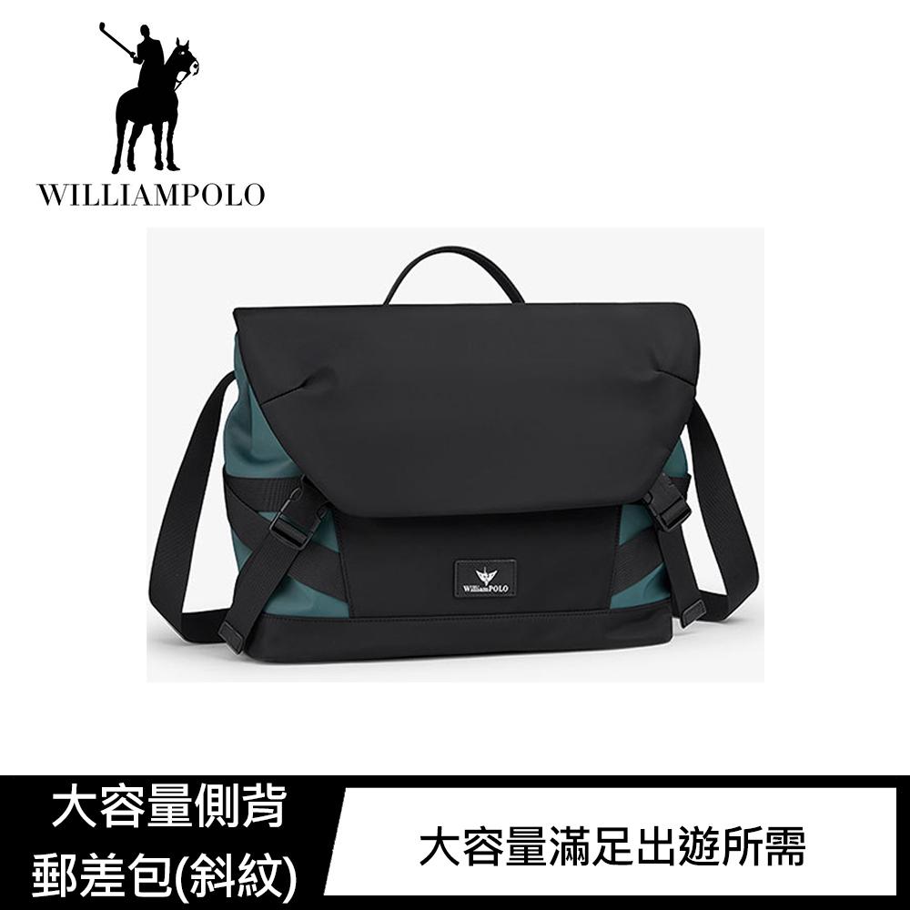 WilliamPOLO 大容量側背郵差包(斜紋)