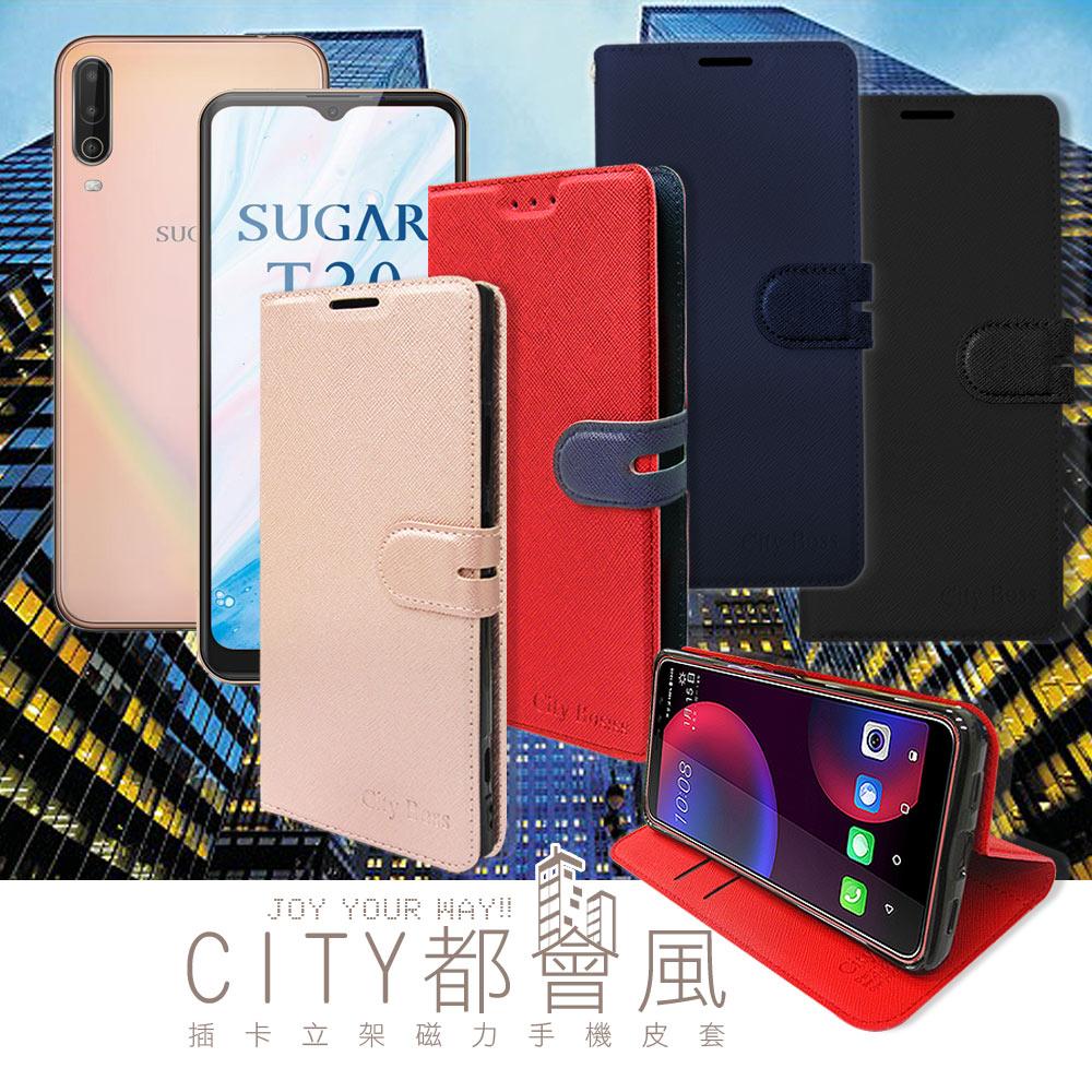 CITY都會風 糖果手機SUGAR T30 插卡立架磁力手機皮套 有吊飾孔(玫瑰金)