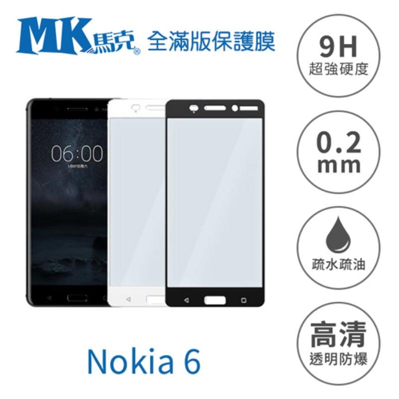 Nokia6 5.5吋 全滿版鋼化膜 2.5D - 黑色