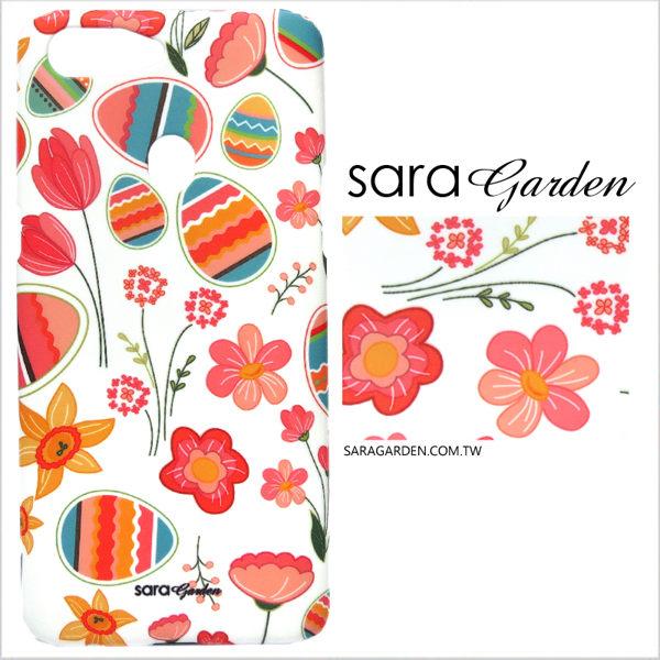 【Sara Garden】客製化 手機殼 蘋果 iPhone7 iphone8 i7 i8 4.7吋 碎花彩蛋 手工 保護殼 硬殼