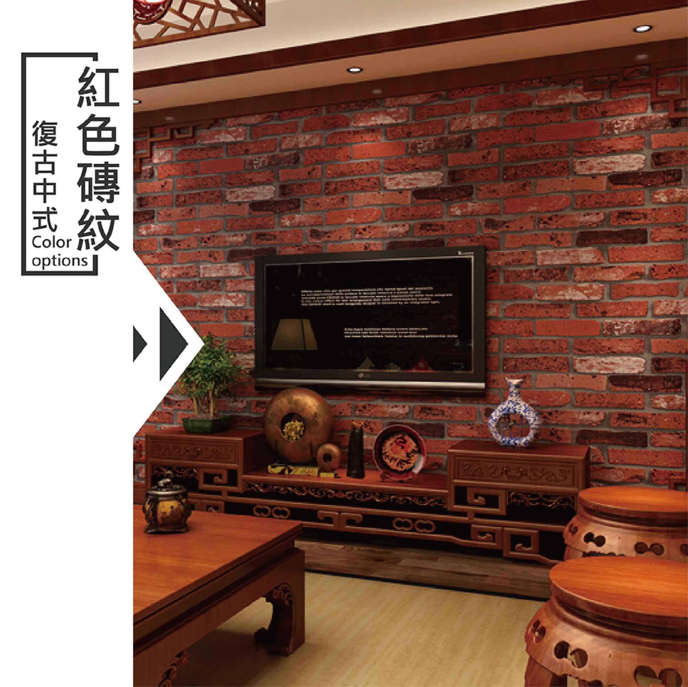 創意3D仿真磚紋牆壁自黏貼-紅色磚紋