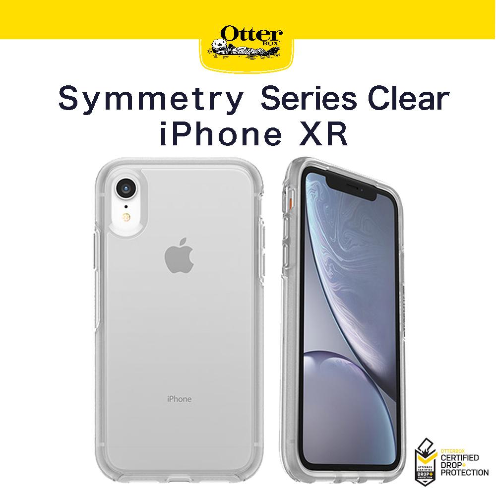 【OtterBox】iPhoneXR Symmetry 炫彩透明系列 防撞保護殼 全透明