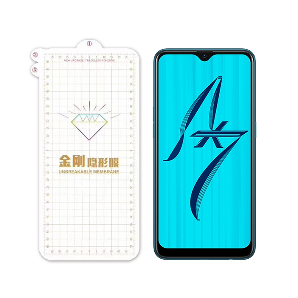 QinD OPPO AX7/A7 金剛隱形膜