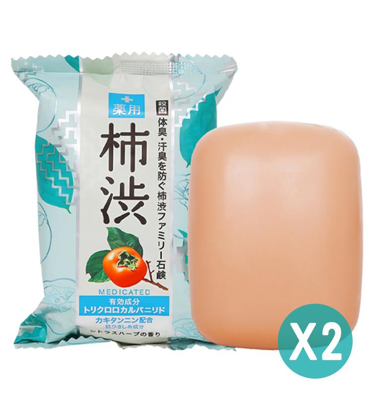 【olina】Pelican 沛麗康 柿涉抗菌植物精油皂(80g)-2入組
