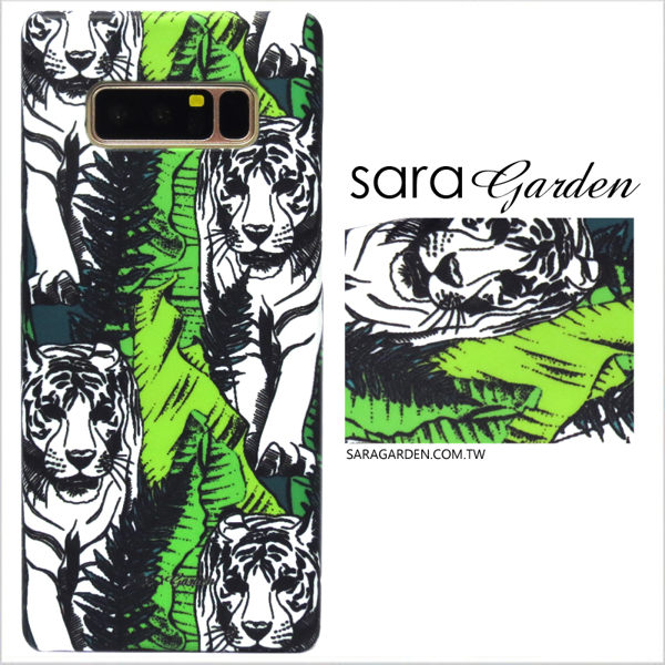 【Sara Garden】客製化 手機殼 小米 Mix2 手工 保護殼 硬殼 叢林孟加拉虎