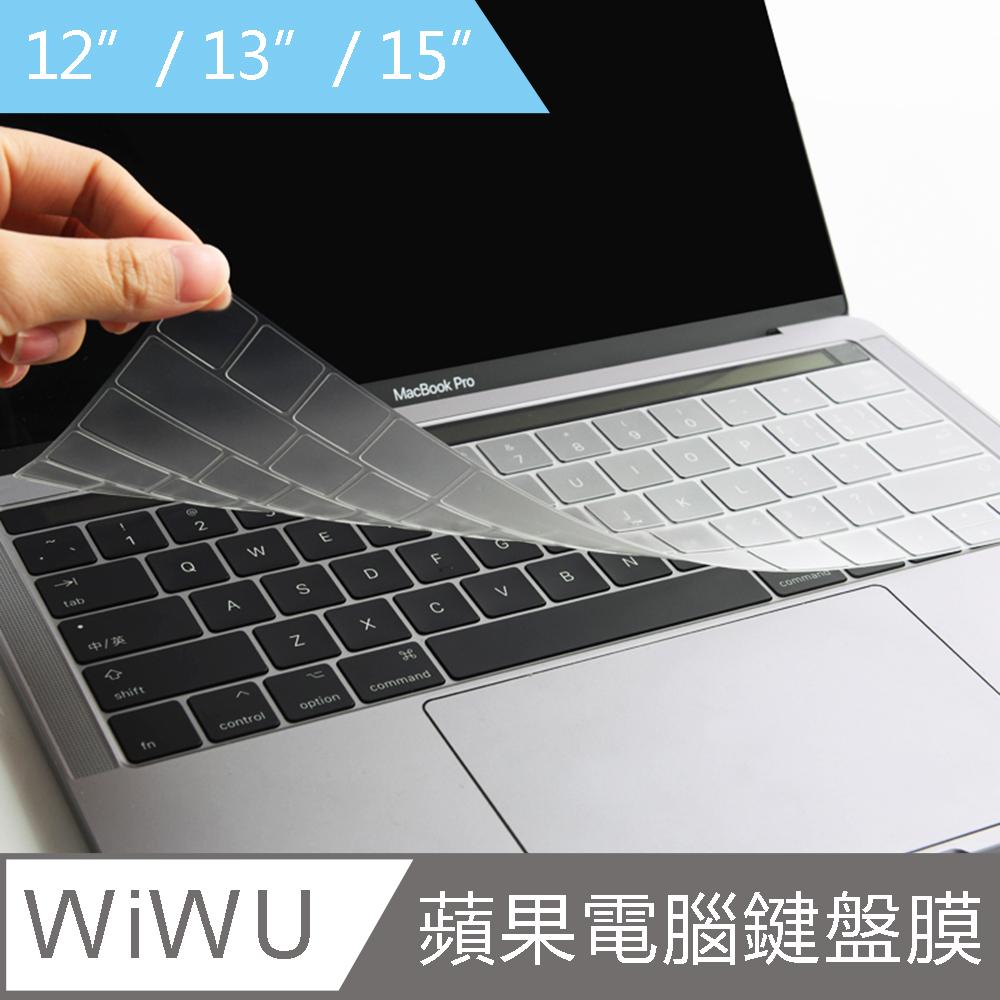 "【WiWU】蘋果電腦鍵盤保護膜 - MacBook Retina 12"""
