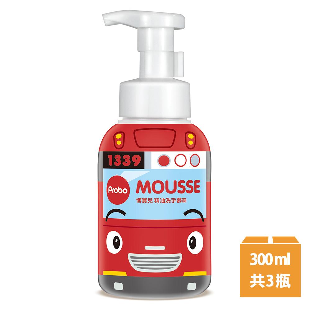 【快潔適】博寶兒 精油洗手慕絲-TAYO 300mlx3瓶