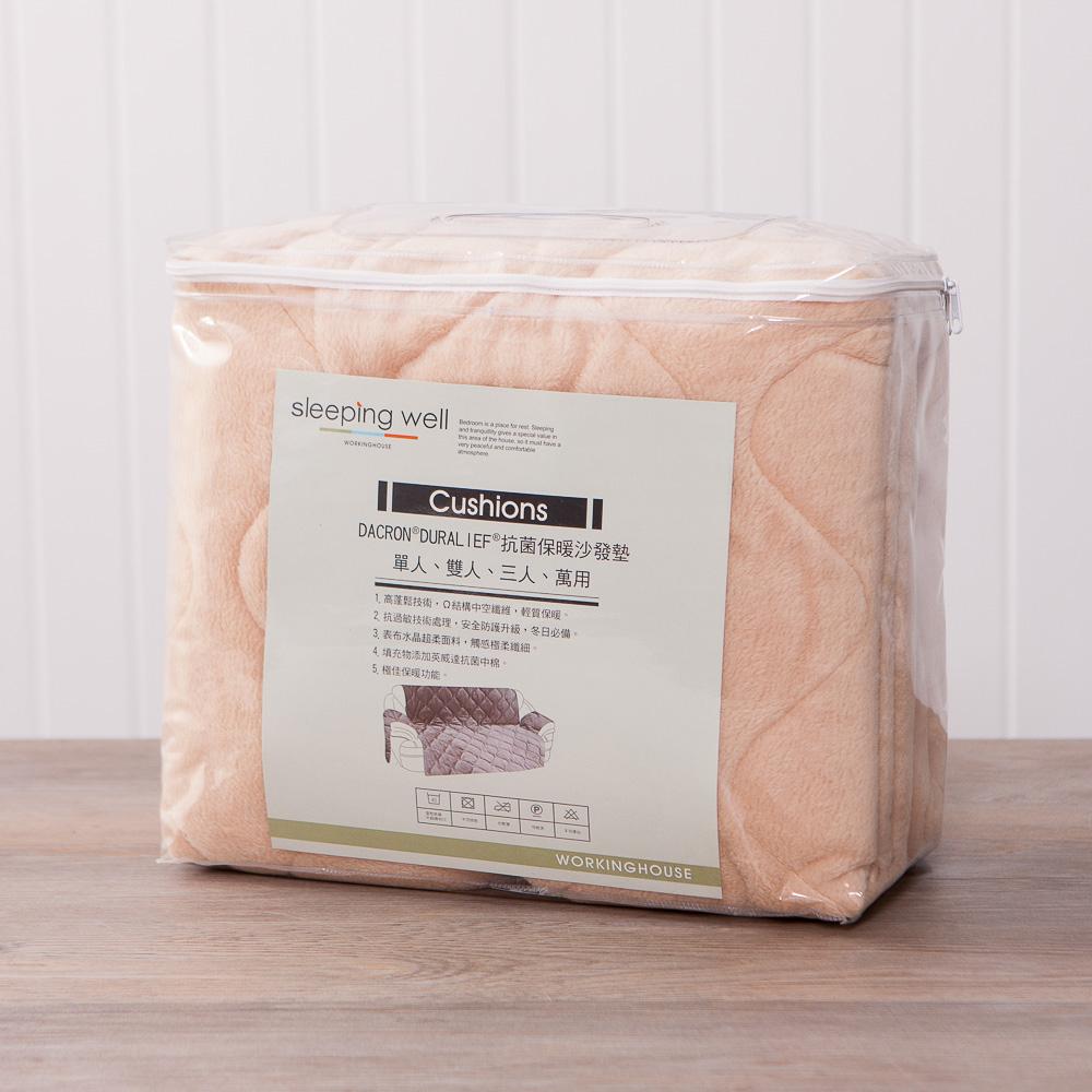 DACRON DURALIFE抗菌保暖單人沙發墊-卡其-生活工場