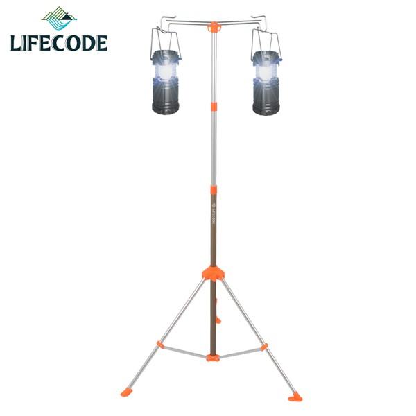 【LIFECODE】鋁合金雙掛勾伸縮野營燈架(附提袋)