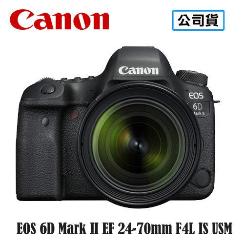 CANON EOS 6D Mark II EF 24-70mm F4L IS USM 單眼相機 公司貨