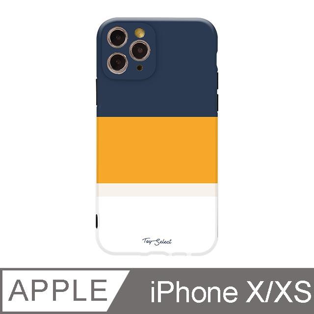 iPhone X/Xs 5.8吋 法式悠然線條iPhone手機殼 孤寂晚霞