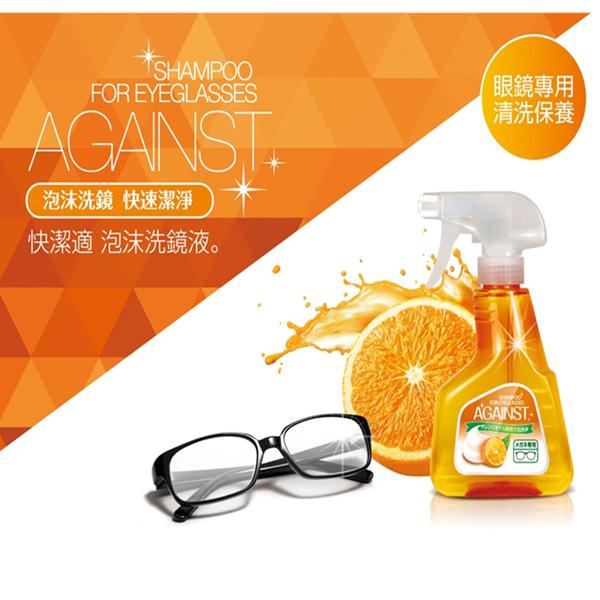 快潔適 橘油泡沫洗鏡液(橘)300ml