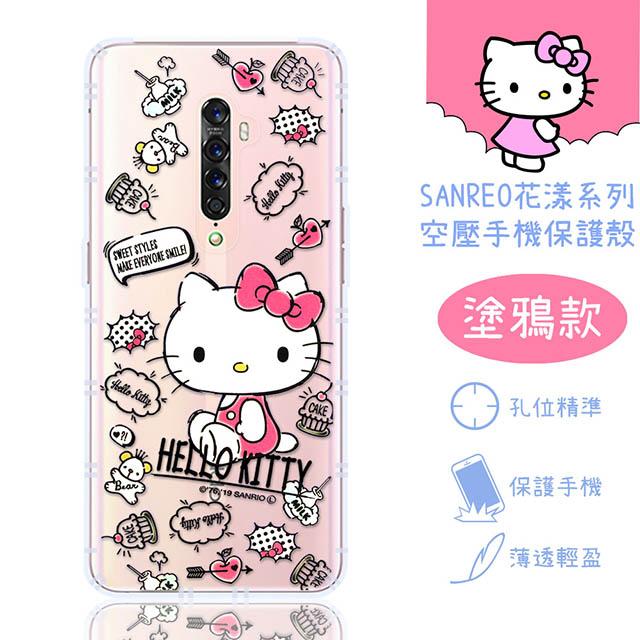 【Hello Kitty】OPPO Reno2 花漾系列 氣墊空壓 手機殼(塗鴉)