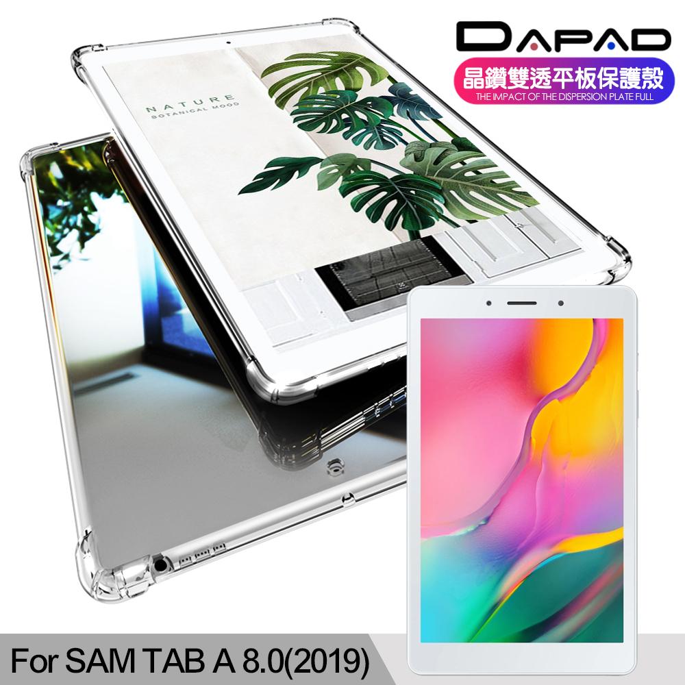 DAPAD for Samsung Tab A 8.0 (2019) T295/T290/T297 晶鑽雙透平板保護殼