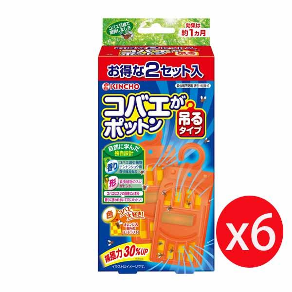 日本金鳥KINCHO果蠅誘捕吊掛(2個入)強效型*6盒