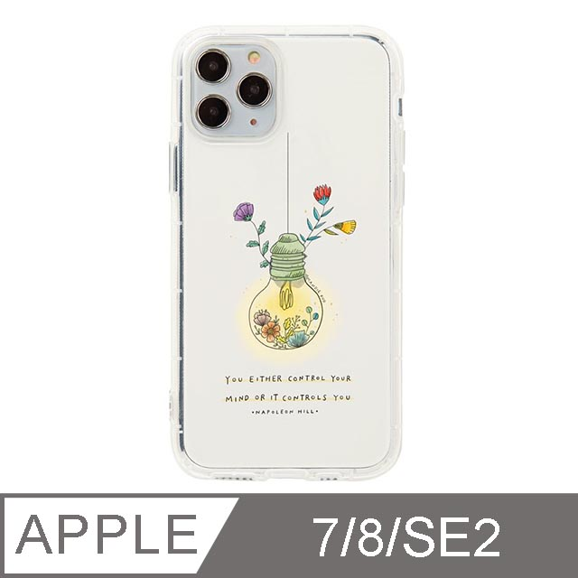 iPhone 7/8/SE2 4.7吋 Mandie園藝小日子插畫防摔iPhone手機殼 燈泡花