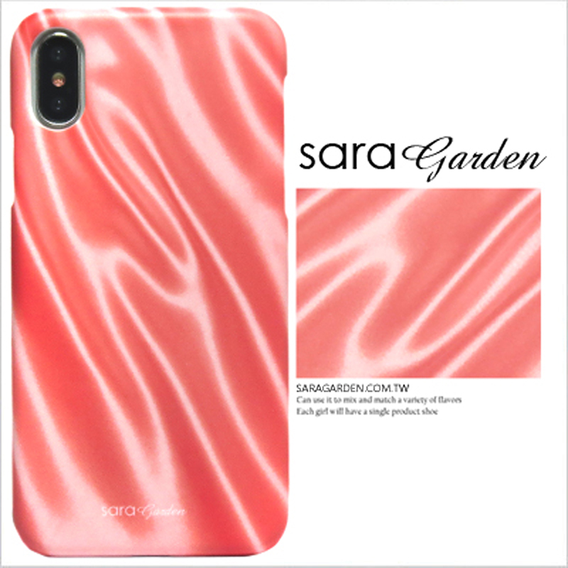 【Sara Garden】客製化 手機殼 SONY XZ2 粉色漸層絲綢 保護殼 硬殼