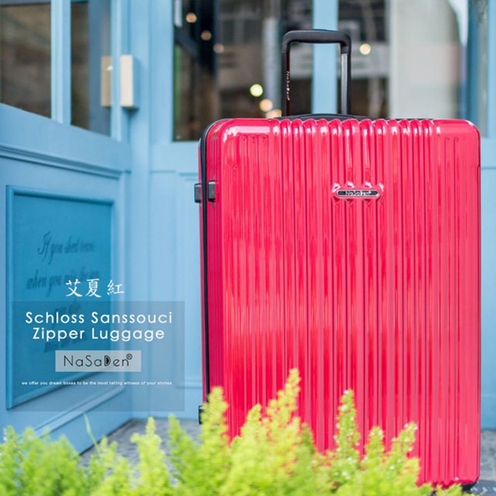 【德國品牌NaSaDen】新無憂系列29吋超輕亮面珠光行李箱(TSA海關鎖行李箱/艾夏紅)