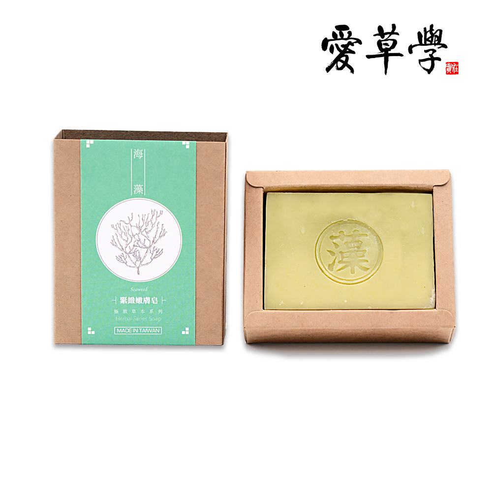 愛草學 LHS 海藻緊緻嫩膚皂-100g*5入(買四送一 再贈 惜福皂-130g )