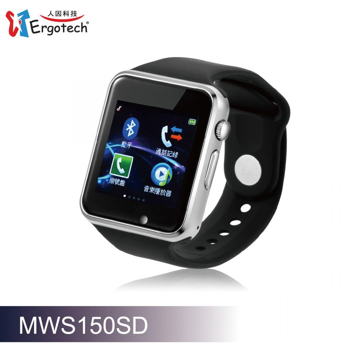 Ergotech人因科技 智慧型藍牙通話手錶 MWS150SD ERGOLINK