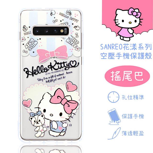 Hello Kitty 三星 Samsung Galaxy S10+/S10 Plus 花漾系列 氣墊空壓 手機殼(搖尾巴)