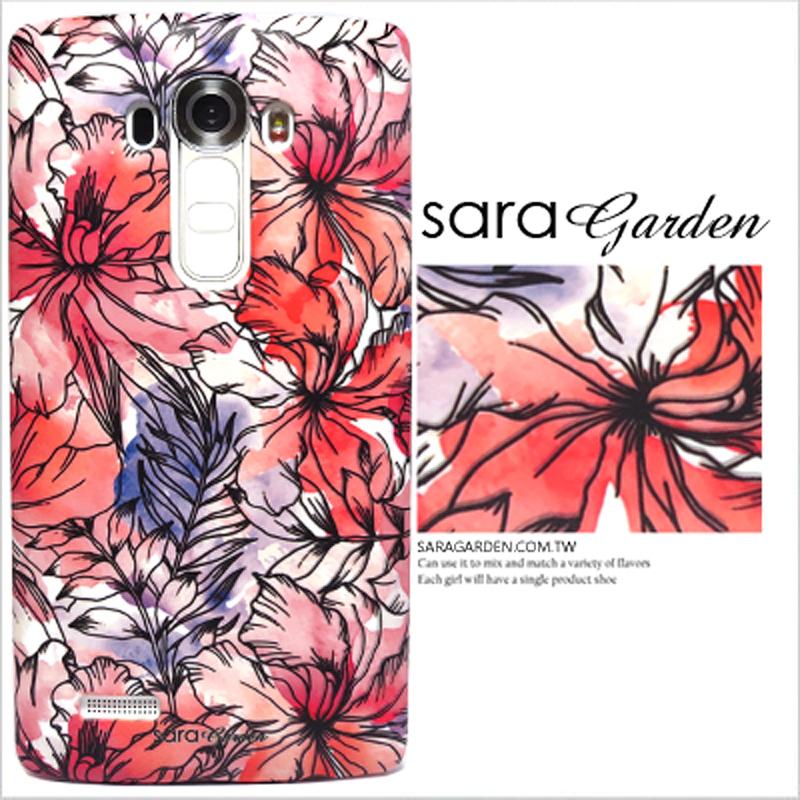 【Sara Garden】客製化 手機殼 蘋果 iPhone7 iphone8 i7 i8 4.7吋 水彩扶桑花 保護殼 硬殼