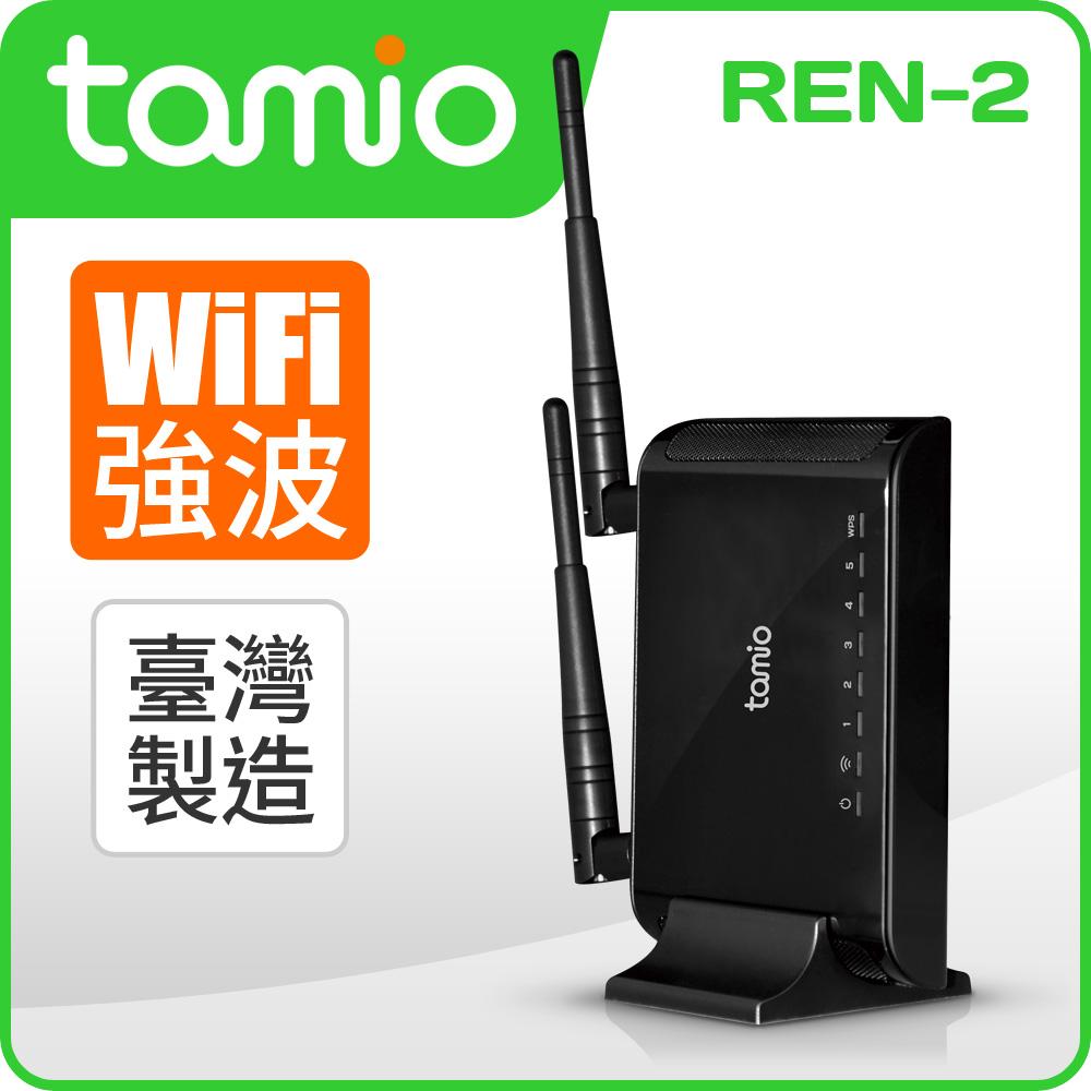 tamio REN-2 獨立式大功率WiFi增強器