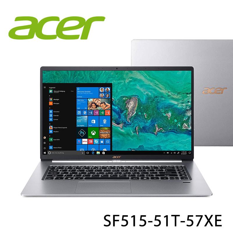 【ACER宏碁】Swift 5 SF515-51T-57XE 銀 15.6吋 筆電-送無線鼠+電腦除塵刷(贈品隨機出貨)