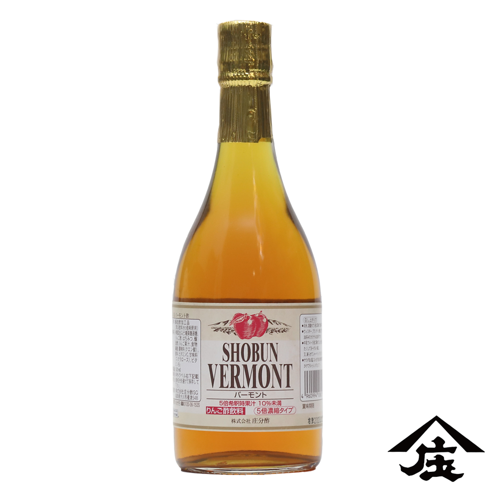 【庄分酢】日本青森蘋果酢(500ml/瓶)