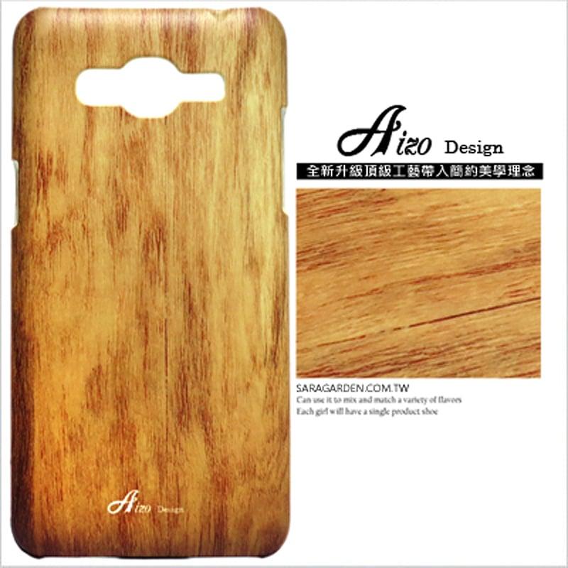 【AIZO】客製化 手機殼 ASUS 華碩 Zenfone2 laser 5吋 ZE500KL 高清木紋 保護殼 硬殼
